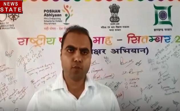 झारखंड: राष्ट्रीय बाल अधिकार संरक्षण आयोग द्वारा होगा कैंप का आयोजन