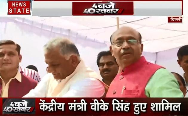 Delhi: PM के जन्मदिन पर वीके सिंह की अनोखी पहल, प्लास्टिक लाओ और लड्डू ले जाओ