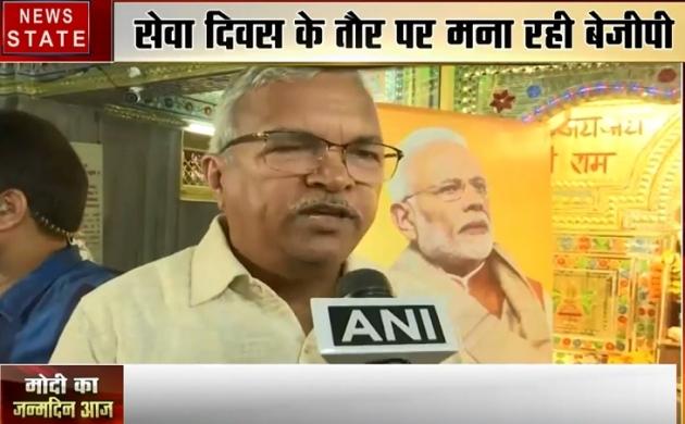 PM मोदी अपने जन्मदिन पर सरदार सरोवर बांध का लिया जायजा, कार्यकर्ताओं में खासे उत्साह