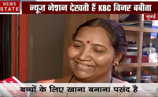 Entertainment : KBC में विजेता बनी मिड डे मील बनाने वाली महिला, देखें Exclusive Interview