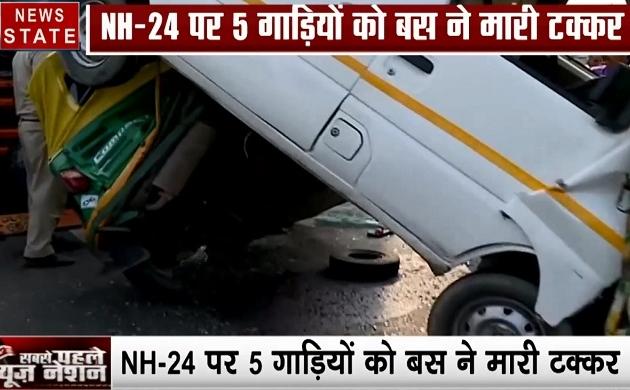 Delhi:  NH-24 पर बस ने मारी 5 गाड़ियों को टक्कर, देखें वीडियों