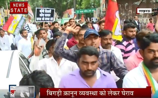 Uttar pradesh: शिवपाल यादव की पार्टी ने BJP के खिलाफ किया धरना प्रदर्शन, देखें वीडियो