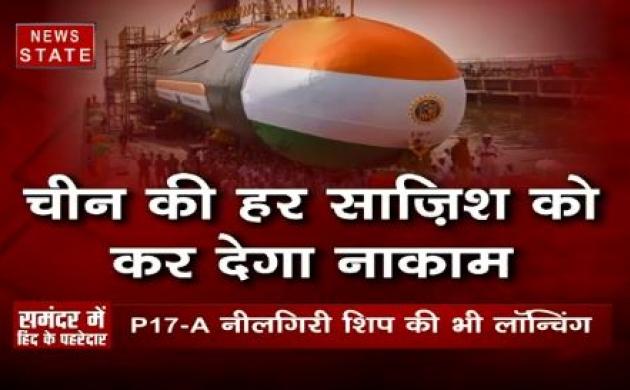 28 सितंबर से बढ़ जाएगी नेवी की ताकत, INS 'खंडेरी' बनेगा समंदर में हिंद का पहरेदार