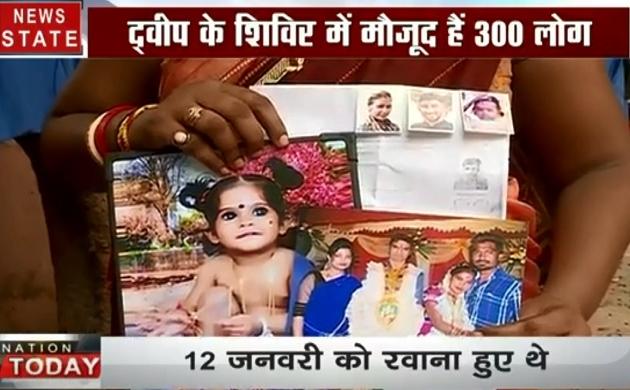 Delhi: मदनगीर से लापता 164 लोगों का रहस्य, सोशल मीडिया की पोस्ट से जागी उम्मीद