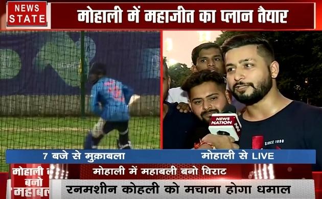 IND vs SA: मोहाली के मैदान में कौन मारेगा बाजी, देखें किसमें कितना है दम
