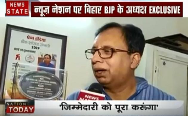बिहार: BJP ने बनाया संजय जायसवाल को प्रदेश अध्यक्ष, देखें Exclusive Interview