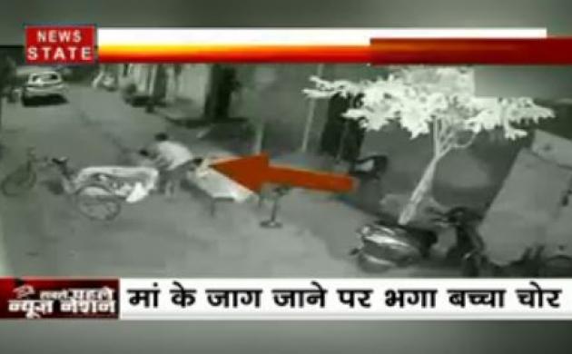 मां के पास सो रहे बच्चे को चुराने की कोशिश, CCTV में कैद घटना