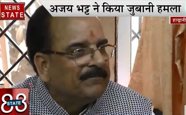 Speed News: दिग्विजय सिंह के बयान पर सियासत तेज, मंत्री मदन कौशिक ने छात्रों को दिलाई शपथ, देखें 88 खबरें
