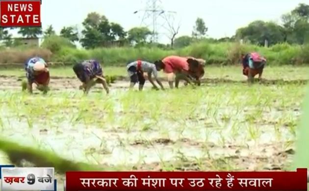 Uttar pradesh: किसानों को तीसरी किश्त का इंतजार, खातों में नहीं पहुंचे किसान निधि के पैसे