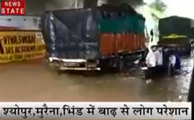 Madhya pradesh: बारिश से बेहाल प्रदेश, शिवराज सिंह और नरेंद्र तोमर ने किया हवाई दौरा
