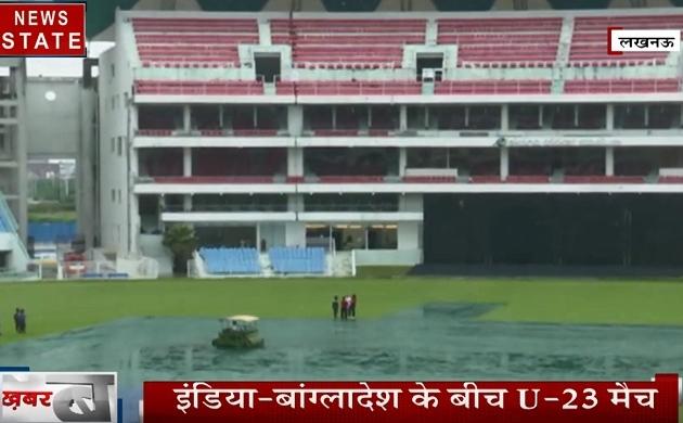 Uttar pradesh: लखनऊ- इकाना स्टेडियम में खेला जाना है मैच, बारिश से भिगी पिच