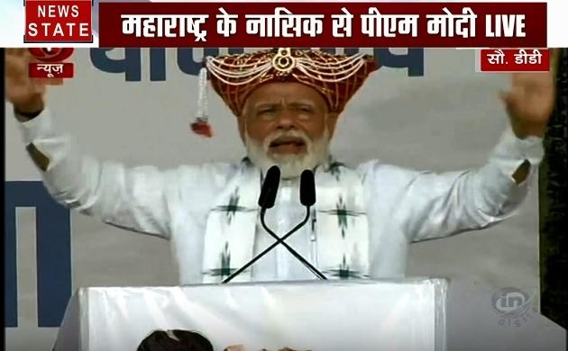 Pm Modi Live: कश्मीर पर विपक्षी नेताओं के भाषण का इस्तेमाल कर रहा है पाकिस्तान, पीएम नरेंद्र मोदी की रैली की 10 बातें