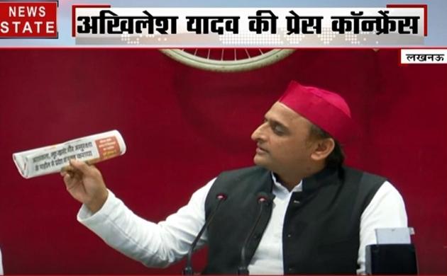 Uttar pradesh: योगी सरकार पर अखिलेश का बड़ा हमला- कहीं निवेश तक नहीं तो कैसे बनाएंगे 1 ट्रिलियन डॉलर इकॉनमी
