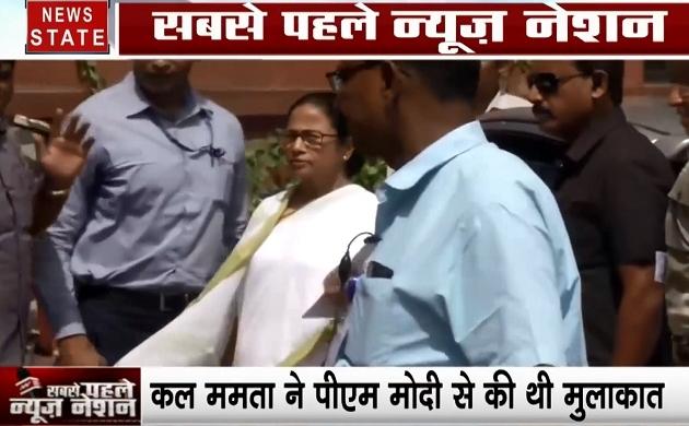 Delhi : अमित शाह से मिलने गृहमंत्रालय पहुंची ममता बनर्जी, करेंगी बंगाल का नाम बदलने की मांग