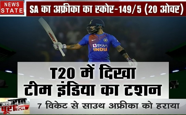 IND vs SA: मोहाली में विराट कोहली के नाम दर्ज हुए कई रिकॉर्ड, ऐसा कारनामा करने वाले बने पहले बल्लेबाज