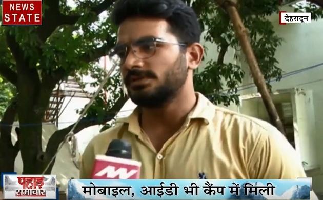 Uttar pradesh: उत्तराखंड सचिवालय ले लापता हुआ सुरक्षाकर्मी, देखें स्पेशल रिपोर्ट