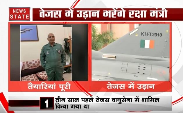 रक्षामंत्री राजनाथ सिंह आज भरेंगे स्वदेशी तेजस लड़ाकू विमान में उड़ान