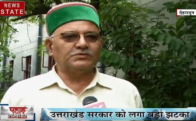 Uttarakhand: उत्तराखंड सरकार को हाईकोर्ट से बड़ा झटका, पंचायत चुनाव से जुड़े कानून पर लगाई रोक
