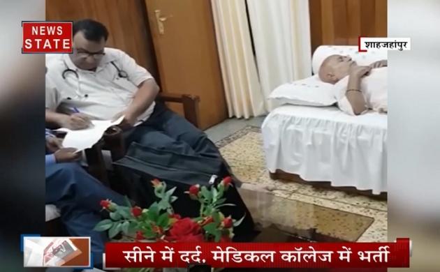 यौन उत्पीड़न आरोपी BJP नेता चिन्मयानंद की हालात बिगड़ी, मेडिकल कॉलेज में भर्ती