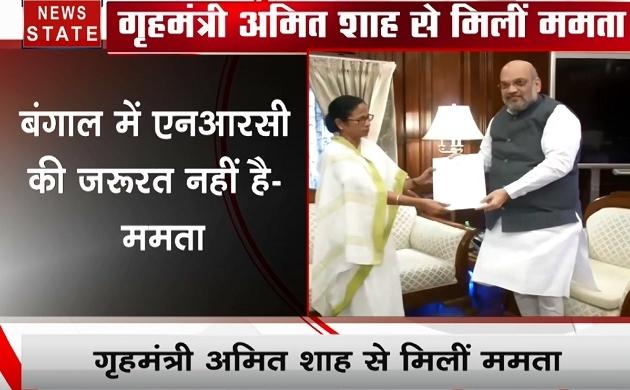 Delhi:अमित शाह से मिलीं ममता बनर्जी, कई बड़े मुद्दों पर हुई बात
