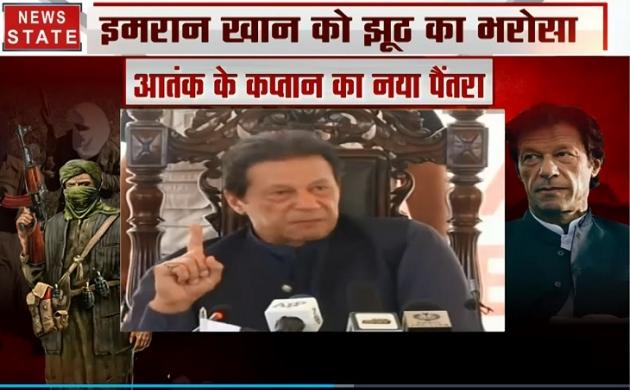 Khoj Khabar: पाकिस्तान में माता के जागरण पर टैक्स, राम मंदिर पर बयान बहादुरों को PM मोदी की नसीहत
