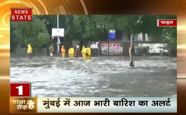 ताजा है तेज है: मुंबई में भारी बारिश का अलर्ट, पाक की एक और नापाक हरकत, देखें देश-दुनिया की खबरें
