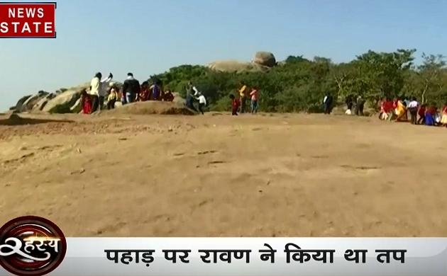 रहस्य: देवघर की कथा है अनोखी, शिव को लंका ले जाने के लिए लंकेश ने किया था इस पर्वत पर तप