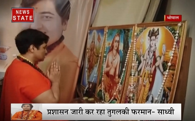 दुर्गा प्रतिमा की ऊंचाई तय करने पर बोलीं साध्वी प्रज्ञा, 'ताजिए की ऊंचाई भी तय हो'