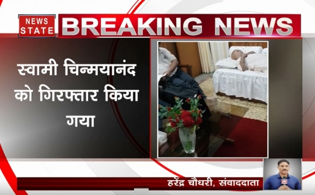 यौन शोषण के आरोपी पूर्व केंद्रीय मंत्री स्वामी चिन्मयानंद शाहजहांपुर से गिरफ्तार