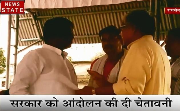 Madhya pradesh: रायसेन- रायसेन- कर्जमाफी को लेकर कांग्रेस कार्यक्रम में किसानों का हंगामा