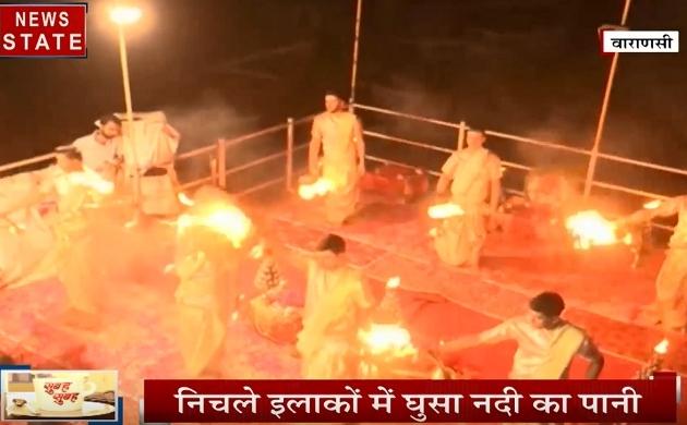 Uttar pradesh: खतरे के निशान से ऊपर पहुंची गंगा. बदला गया गंगा आरती का स्थान