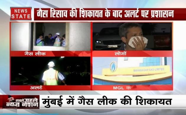 मुंबई में गैस रिसाव की खबर से हड़कंप, अलर्ट पर प्रशासन
