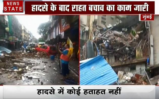Mumbai: भारी बारिश के चलते 4 मंजिला इमारत हुई धराशायी, देखें हमारी स्पेशल रिपोर्ट