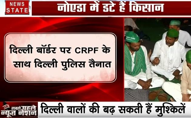 Uttar pradesh: अपनी मांगों को लेकर दिल्ली कूच करेंगे किसान