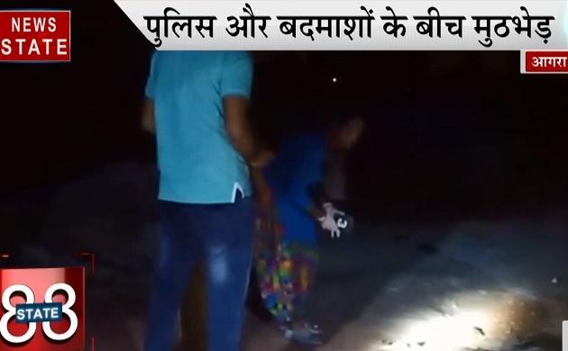 Speed News: आगरा-पुलिस और बदमाशों के बीच मुठभेड़, उत्तराखंड में अवैध शराब बिक्री, देखें 88 खबरें