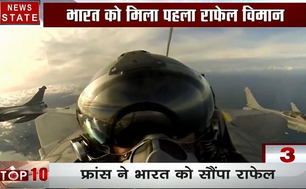 Rafale: भारत को मिला पहला राफेल लड़ाकू विमान, नये IAF Chief के नाम पर नंबर