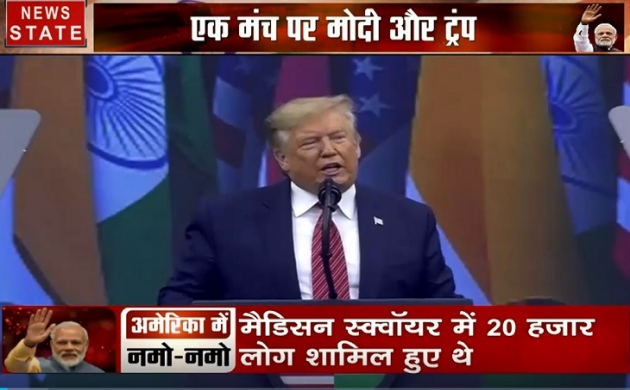PM मोदी के नेतृत्व में भारत मजबूत- डोनाल्ड ट्रंप