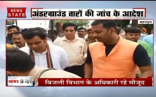 बहराइच में अंडरग्राउंड तारों के मामले पर समीक्षा बैठक, श्रीकांत शर्मा ने दिए जांच के आदेश