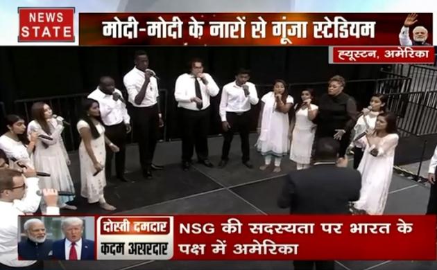 Howdy Modi के मंच पर प्रधानमंत्री मोदी, NSG की सदस्यता पर भारत के पक्ष में अमेरिका