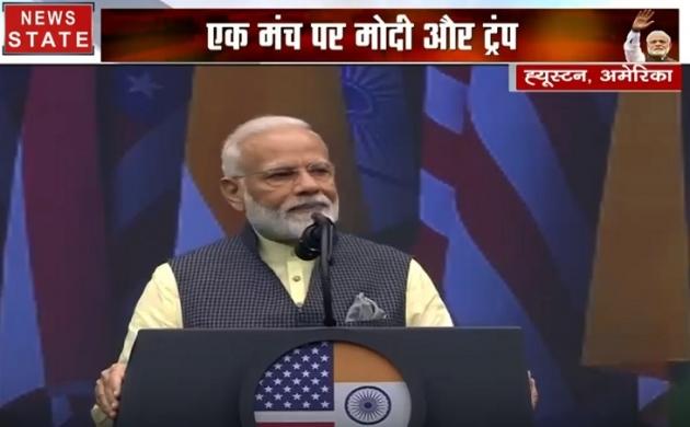 PM मोदी ने अपने भाषण की शुरुआत गुड मॉर्निंग ह्यूस्टन और गुड मॉर्निंग टेक्सास से की