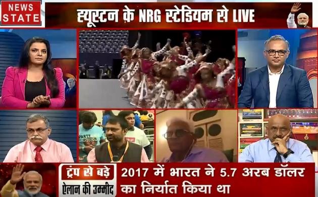 पाकिस्तान के प्रधानमंत्री के लिए रेड कार्पेट नहीं, लेकिन पीएम मोदी के लिए रेड कार्पेट, पाक मीडिया में बेचैनी