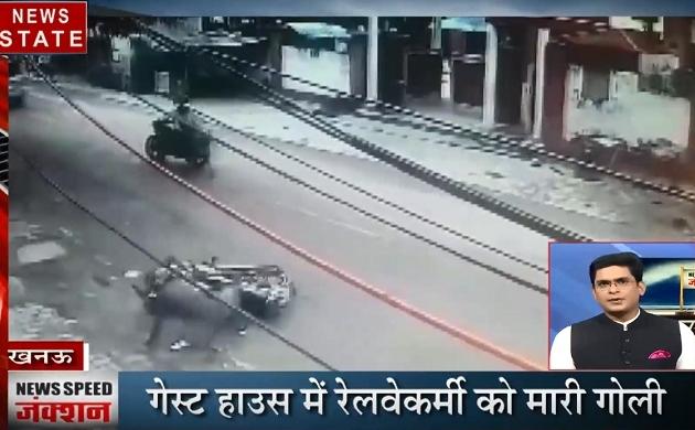 Speed News: गाजियाबाद केमिकल फैक्ट्री में लगी आग, लखनऊ में बीच सड़क पर फायरिंग, देखें प्रदेश की खबरें