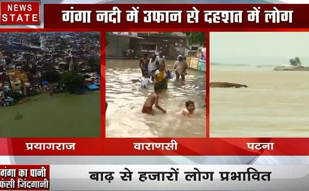 Flood: यूपी से लेकर बिहार तक बाढ़ और बारिश का कहर, देखें तीन तस्वीरें