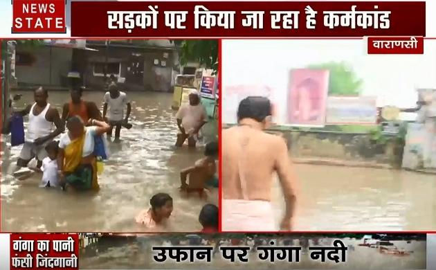 Uttar pradesh: वाराणसी में एक लाख लोग प्रभावित, गलियों में चल रही है नाव