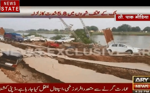 Pakistan: भूकंप से पाकिस्तान में भारी तबाही, मीरपुर में गिरी कई इमारतें, 5 की मौत और 50 लोग जख्मी