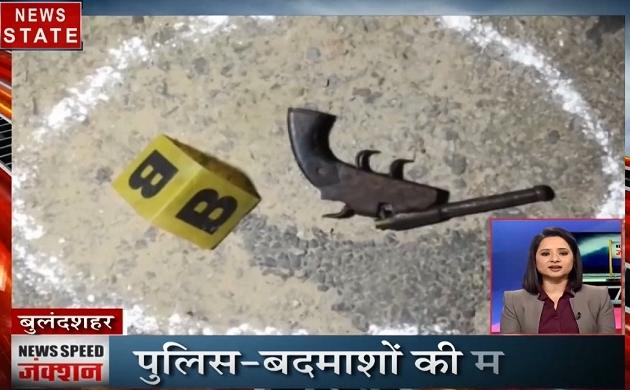 MP Speed News: रफ्तार का कहर, पुलिस और बदमाशों के बीच मुठभेड़, देखें प्रदेश की खबरें