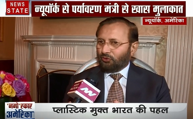 Howdy Modi: न्यूयार्क में भारत के पर्यावरण मंत्री से खास बातचीत, देखें दीपक चौरसिया के साथ