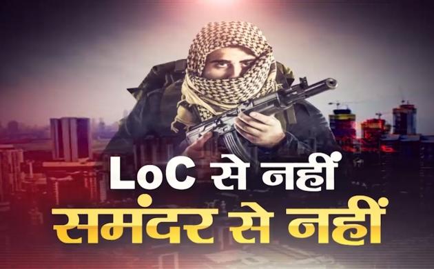 Khabar Cut To Cut: पाकिस्तान ने रची उड़ते आतंक की साजिश, भारत में ड्रोन हमले का अलर्ट, देखें खबरें