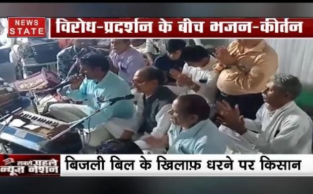 MP: विरोध-प्रदर्शने के बीच पूर्व CM शिवराज सिंह करने लगे भजन-कीर्तन, देखें Video