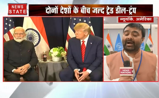 न्यूयॉर्क में पीएम मोदी और ट्रंप के बीच मुलाकात, कश्मीर पर अमेरिका ने क्या कहा-दीपक चौरसिया से जानिए